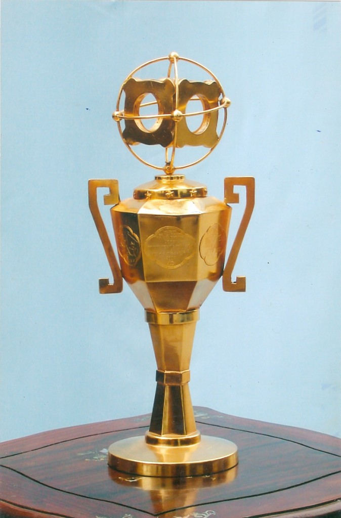 Cúp đại hội thi đua TP. HP 2005- 2006